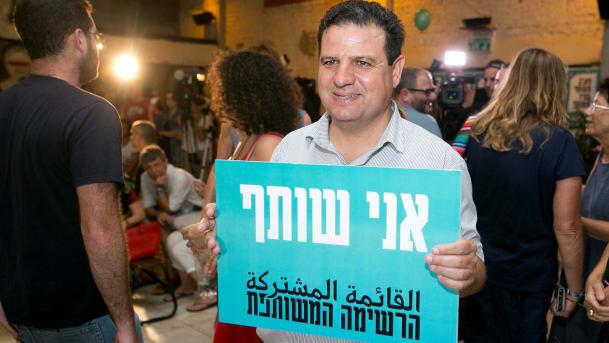 Il capo della Lista araba Unita, Ayman Odeh