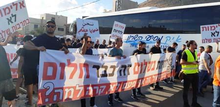 La manifestazione ieri a Majd al Krum (foto Panet/Panorama)