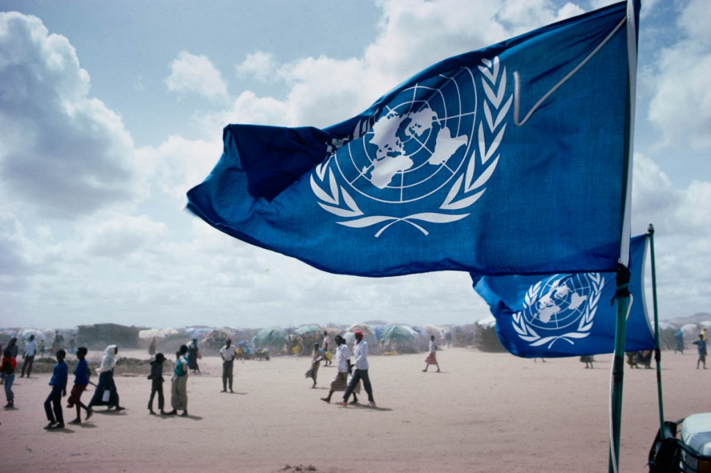 Campo Onu a Mogadiscio, Somalia