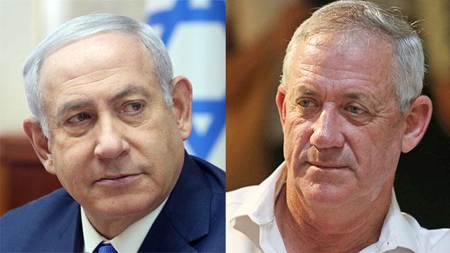foto da Ynetnews