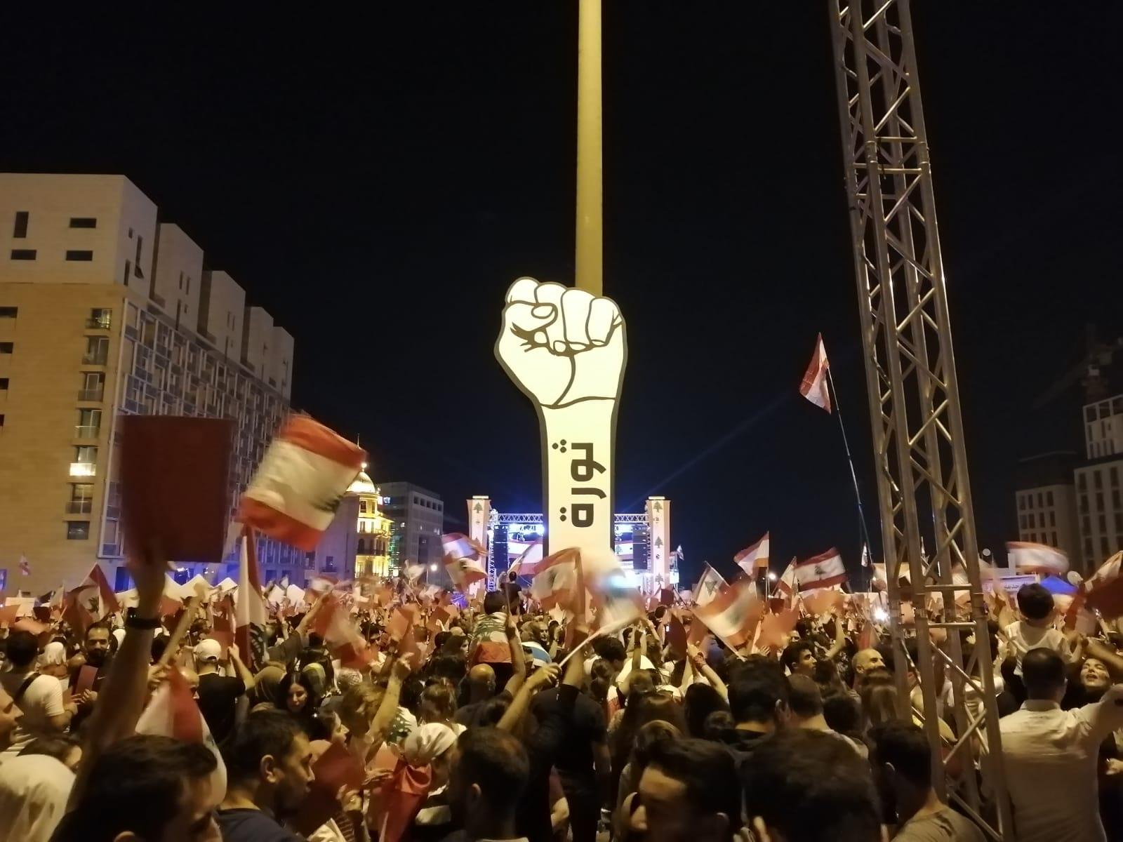 Notte di proteste nella capitale libanese (Foto di Roberto Renino/Nena News)