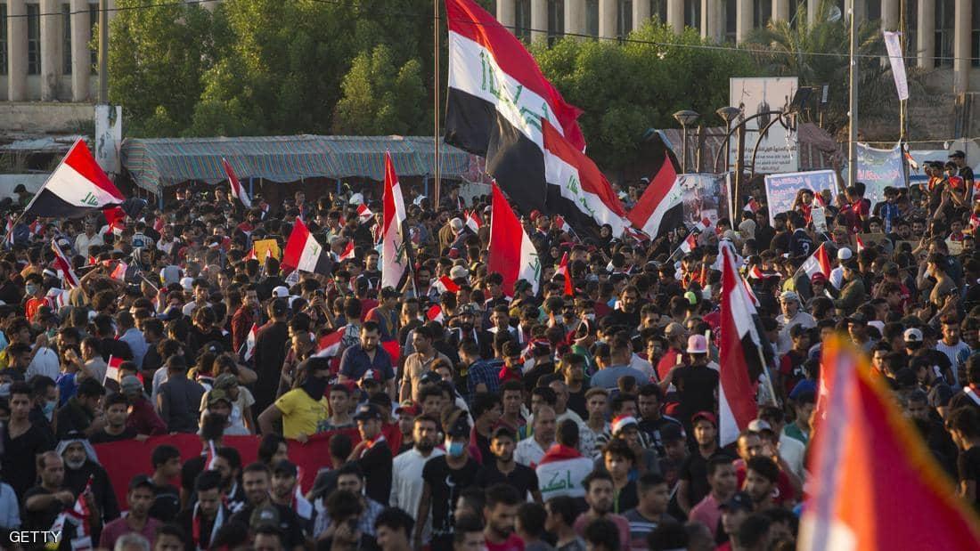 La piazza di Baghdad  (Foto: Shafaaq)