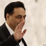 LIBANO. Ad Hassan Diab il compito di formare il governo