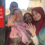"FEMMINILE PALESTINESE. ""A Gaza le donne"""