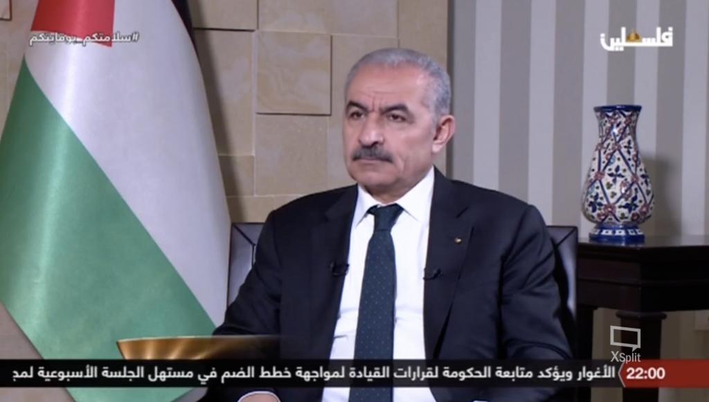 Il premier dell'Autorità Nazionale (Anp), Mohamad Shtayyeh (Foto tratta da Palestine Tv)