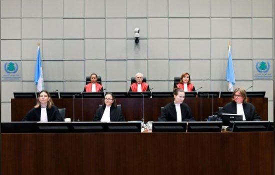 Tribunale Speciale per il Libano