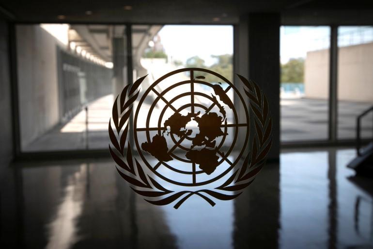 UNCTAD (foto al Jazeera)