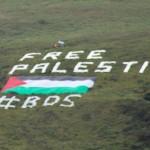 """PALESTINA. Pompeo all'attacco del Bds: """"E' antisemita"""""""