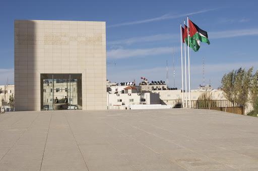 Muqata Ramallah