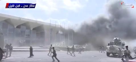 L'attacco all'aeroporto di Aden, lo scorso 30 dicembre (Fonte: Al Hadath)