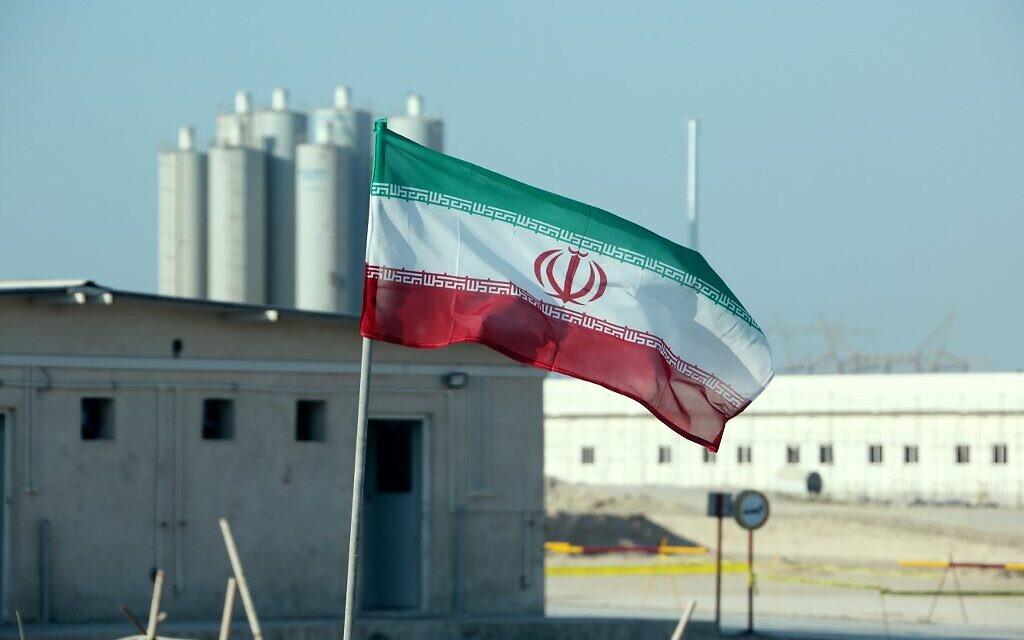 FILES-IRAN-NUCLEAR-QUAKE