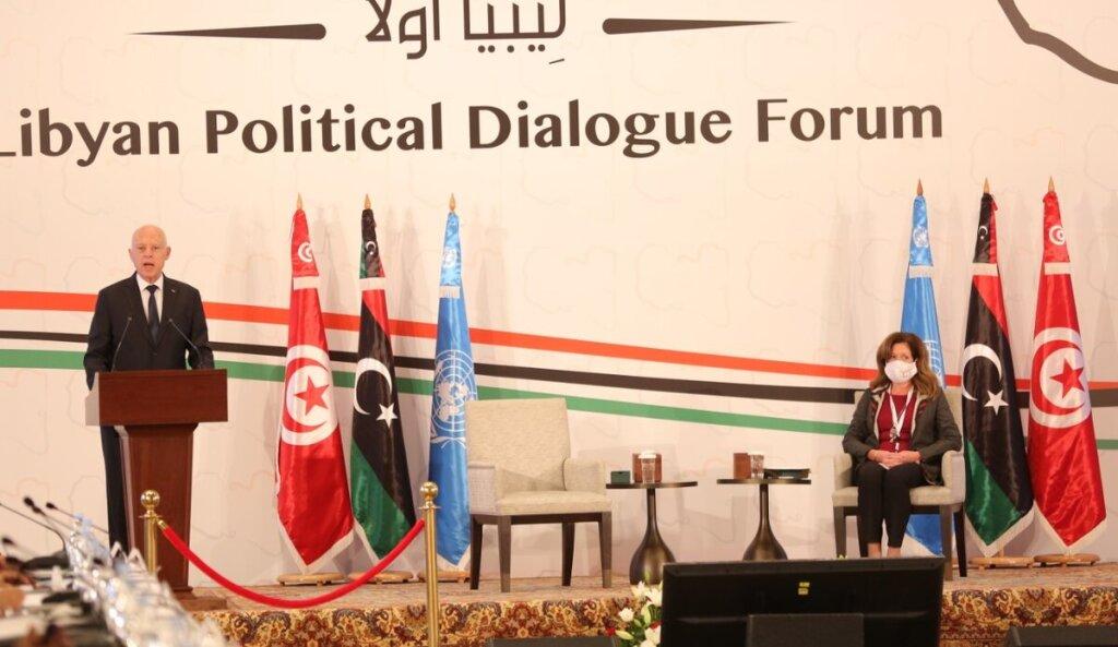 L'apertura del Forum del Dialogo libico (Fonte: Unsmil)