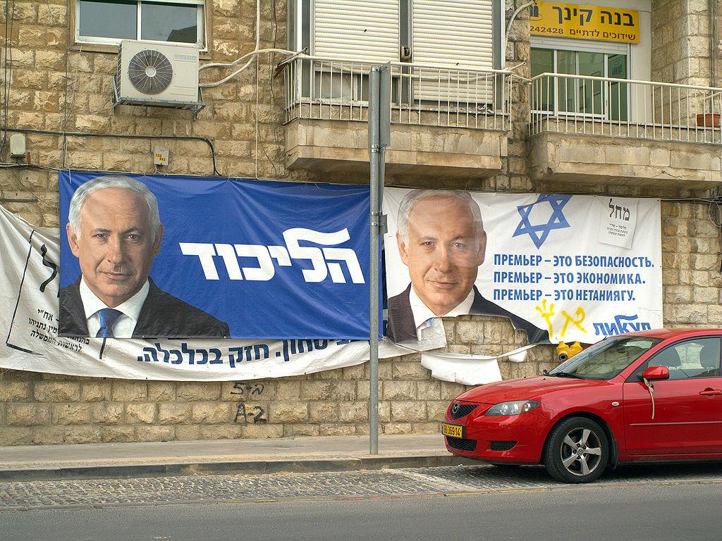 Poster elettorali del Likud di Netanyahu a Gerusalemme (Foto: WikiCommons)