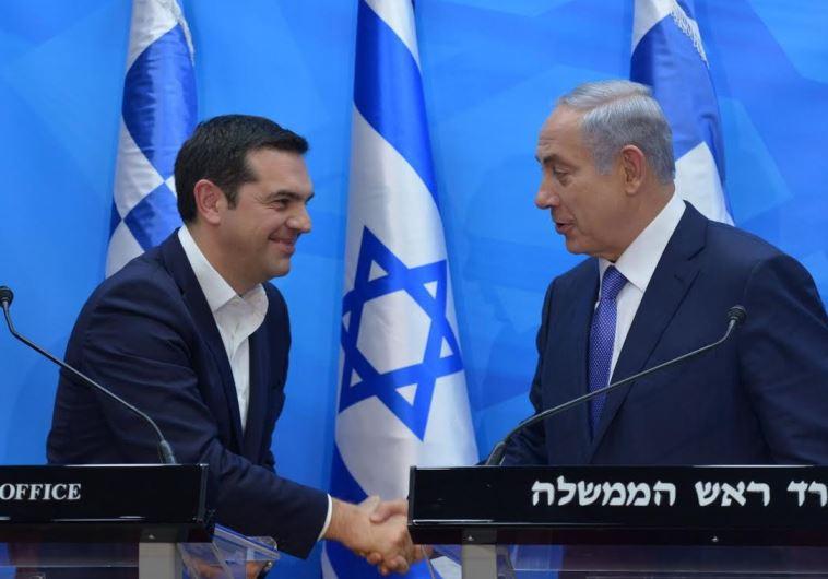 Tispras-Netanyahu