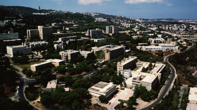 Il Technion di Haifa